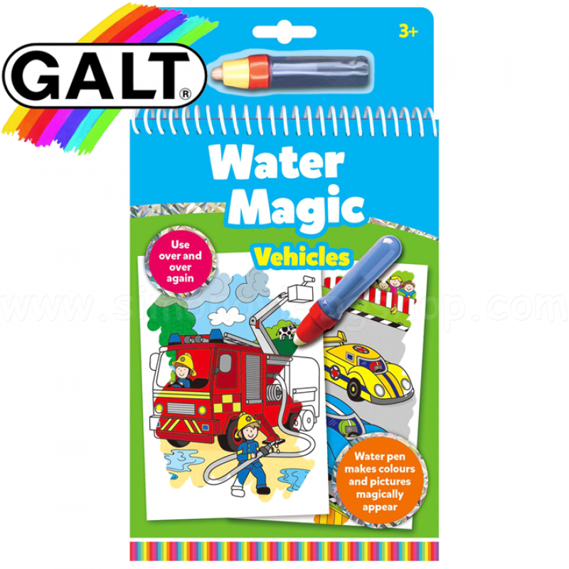 Water Magic Carte de colorat Vehicule Galt