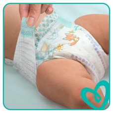 Scutece Pampers Active Baby Giant Pack Plus Marimea 5  11 16 kg 78 buc