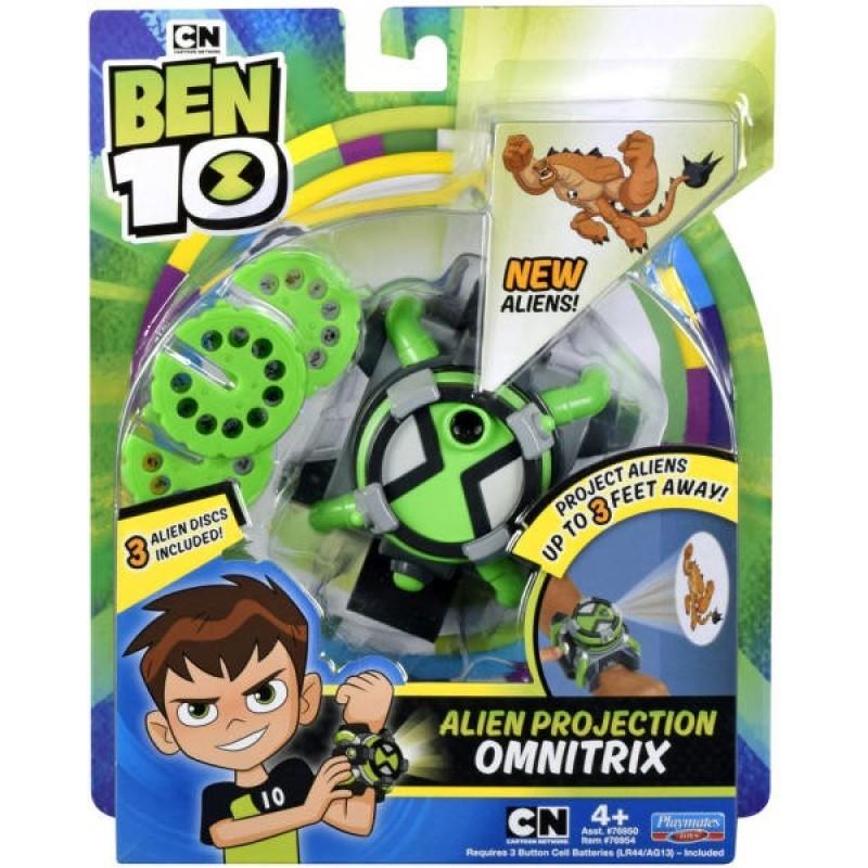 Ceas Omnitrix cu proiector